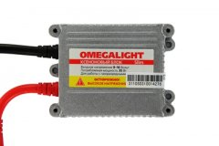 Блок розжига Omega Light 9-16V SLIM